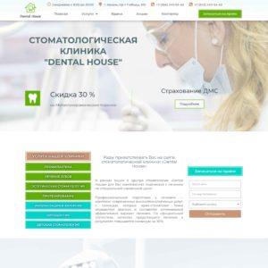 Стоматология в Казани