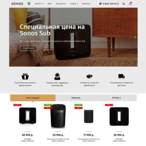 официальный интернет-магазин беспроводных аудиосистем Sonos